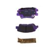 Колодки тормозные дисковые, задние (PN0538)