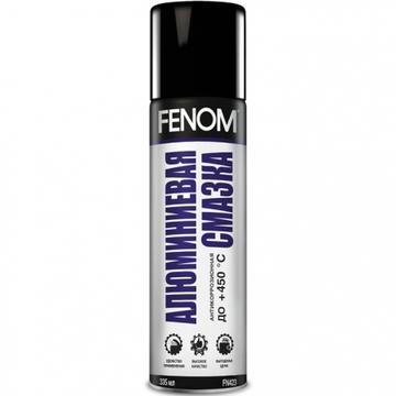 Алюминиевая смазка Fenom