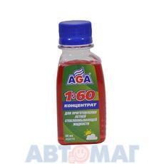 Концентрат Летней стекло-омывающей жидкости AGA 1:60 80мл