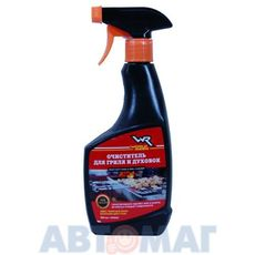 Очиститель для гриля World Rider 500мл