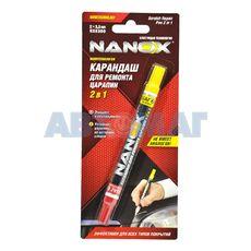 Карандаш для закрашивания царапин 2 в 1 NANOX 2*3,5мл