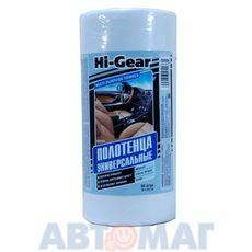 Полотенца универсальные Hi-Gear белые 60 листов 245х300 мм
