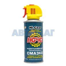 Водоотталкивающая силиконовая смазка HG40 Hi-Gear 185мл