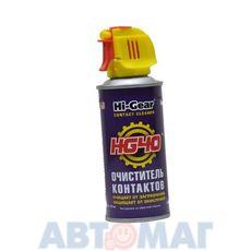 Очиститель контактов Hi-Gear HG40 аэрозоль 185мл