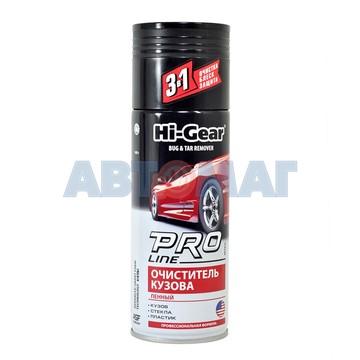 Очиститель кузова Hi-Gear пенный профессиональная формула  340гр