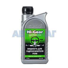 Жидкость для гидроусилителя руля Hi-Gear 473мл