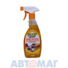 Очиститель-пятновыводитель для ковровых покрытий Lucky Bee 473мл