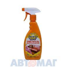 Очиститель для натуральной кожи Lucky Bee 475мл
