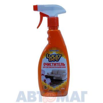 Очиститель для светлой натуральной кожи Lucky Bee 475мл