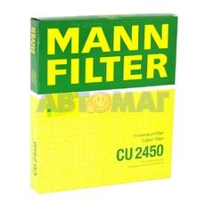 Фильтр салонный MANN CU 2450