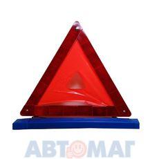 Знак аварийной остановки с мягкой внутр. флюоресцирюущей полосой (RFT 06)