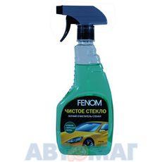 """Летний очиститель стекол FENOM  """"Чистое стекло""""  473мл"""