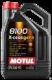 Масло моторное Motul 8100 X-CESS GEN2 5W-40 5л синтетическое