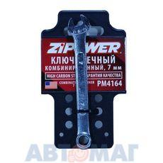 Ключ гаечный комбинированный, 7 мм