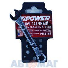 Ключ гаечный комбинированный, 9 мм