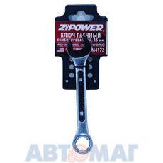 Ключ гаечный комбинированный, 15 мм
