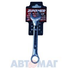 Ключ гаечный комбинированный, 17 мм