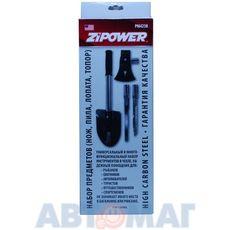 Набор предметов ZiPower (нож, пила, лопата, топор)