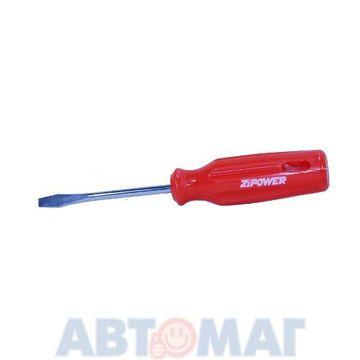 Шлицевая отвертка SL5 x75 мм