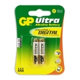 Батарейки GP AAA Ultra Alkaline (блистер 2шт)