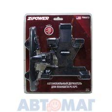 Автомобильный держатель для планшета ZiPower PM6613