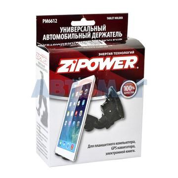 Автомобильный держатель для планшета ZiPower PM6612