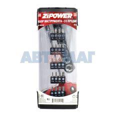 Набор головок и бит ZiPower 31 предмет PM5155