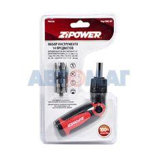 Набор инструмента ZiPower 14 предметов PM5120