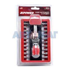 Набор инструмента ZiPower 21 предмет PM5133