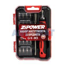 Набор бит ZiPower 22 предмета PM5127