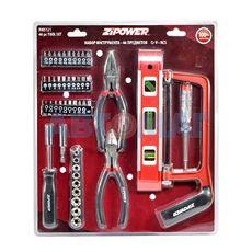 Набор инструмента ZiPower 46 предметов PM5121