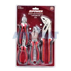 Набор инструмента ZiPower 5 предметов PM5144