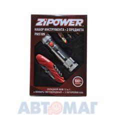 Инструмент многофункциональный ZiPower 2 предмета PM5109