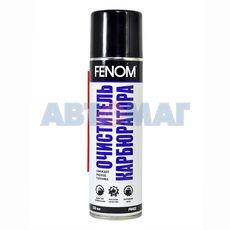 Очиститель карбюратора Fenom FN402