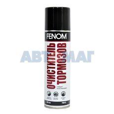 Очиститель тормозов Fenom FN412