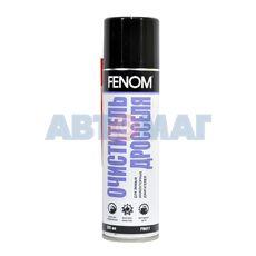 Очиститель дросселя Fenom FN417