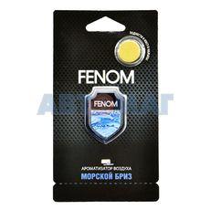 Мембранный ароматизатор воздуха Fenom Морской бриз