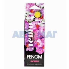 Мембранный ароматизатор воздуха Fenom Лето