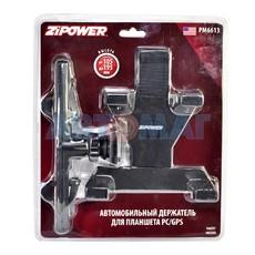Универсальный автомобильный держатель ZiPower PM6613N