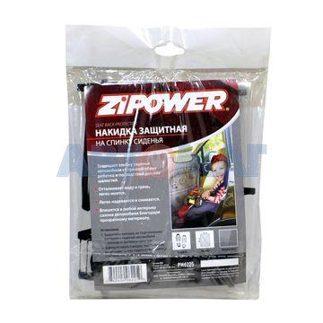 Накидка защитная на спинку сиденья, прозрачная, ПВХ ZiPower