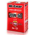 Масло моторное полусинтетическое Hi-Gear 10W50 SL/CF 4л