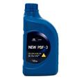 Гидравлическая жидкость Hyundai/Kia PSF-3 1л (03100-00110) желтая