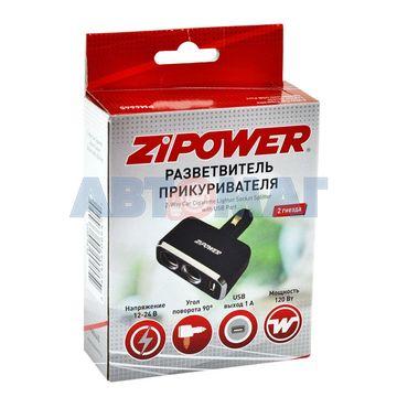 Разветвитель прикуривателя ZiPower PM6645