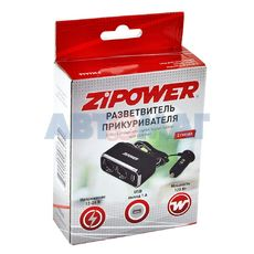 Разветвитель прикуривателя ZiPower PM6646