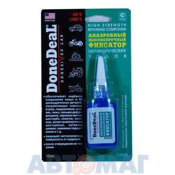 Анаэробный высокопрочный фиксатор цилиндрических узлов Done Deal DD6692