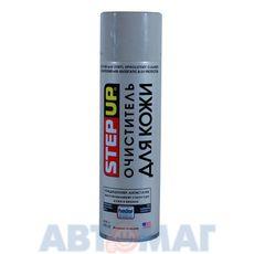 Очиститель для кожи кондиционер-антистатик StepUp 454гр