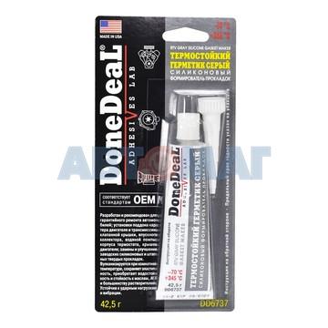 Термостойкий серый силиконовый формирователь прокладок Done Deal DD6737