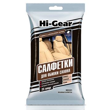 Влажные салфетки для обивки салона Hi-Gear 25шт