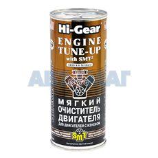 Мягкий очиститель двигателя Hi-Gear c SMT2 444мл