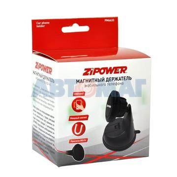 Автомобильный держатель мобильного телефона ZIPOWER PM6633